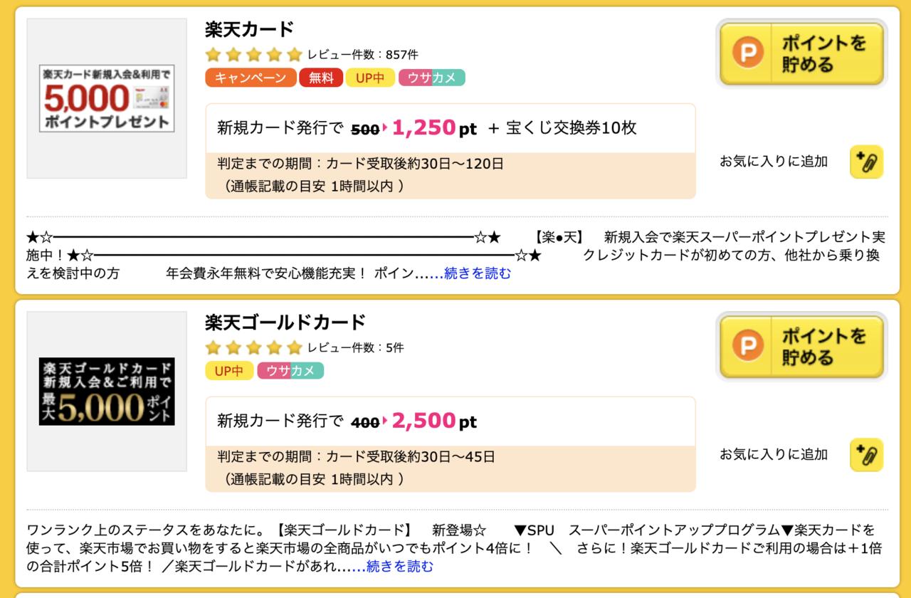 スクリーンショット 2020-01-09 14.31.06