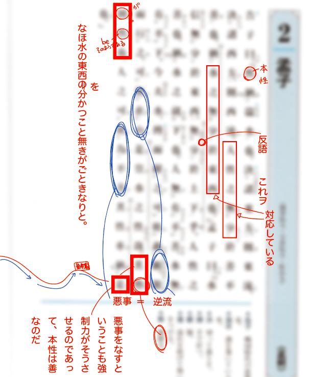 スクリーンショット 2020-01-04 12.17.31