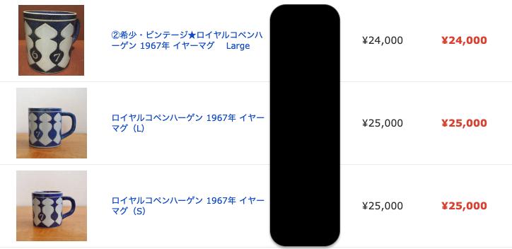 スクリーンショット 2020-01-10 21.22.39