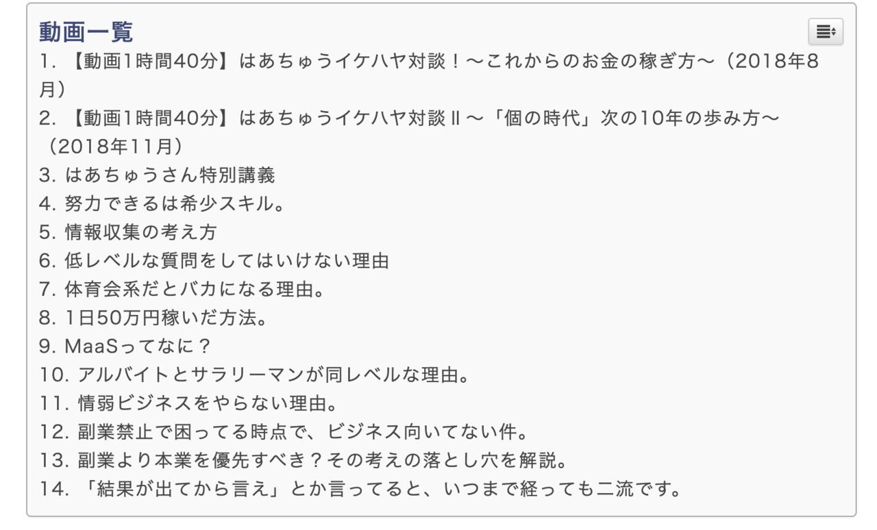 スクリーンショット 2020-01-11 10.33.16