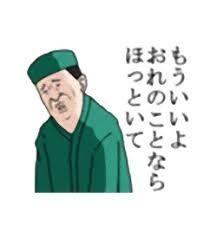 ダウンロード (82)