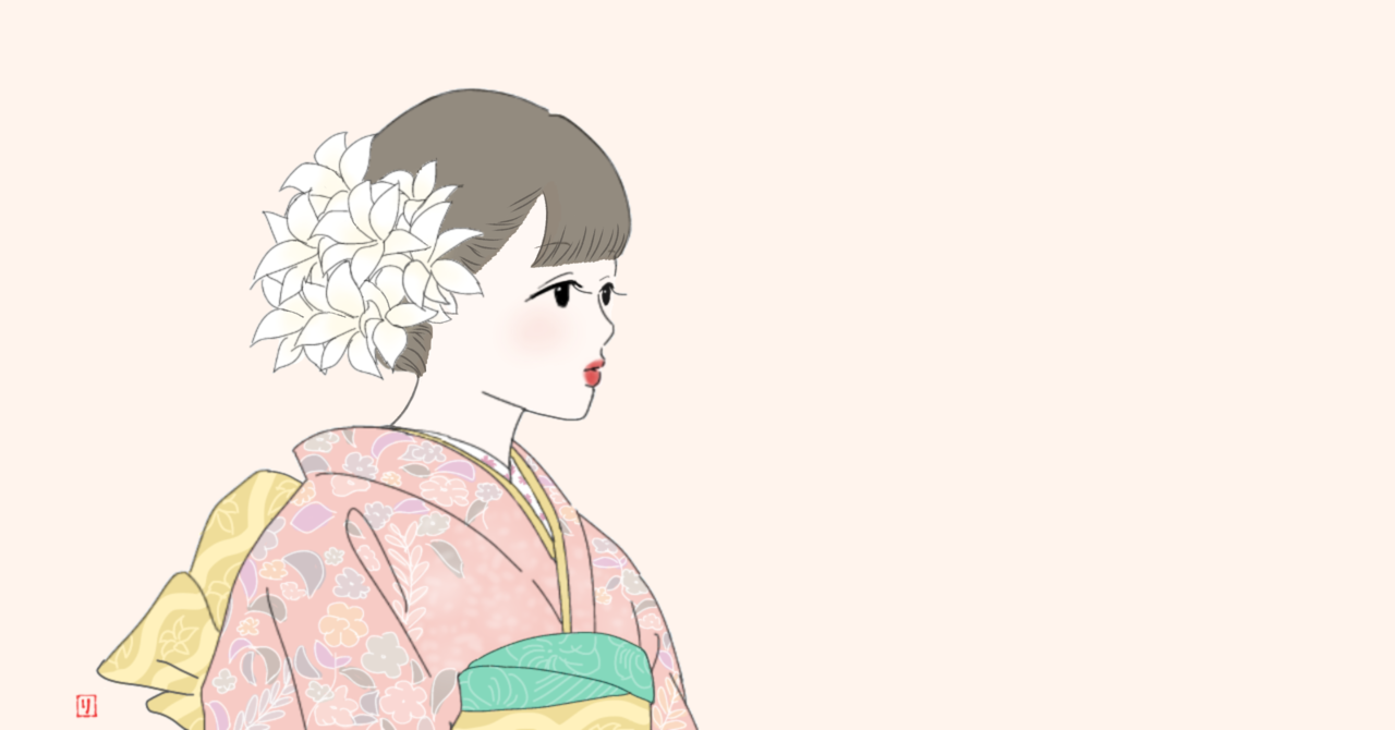 振袖ユリ_