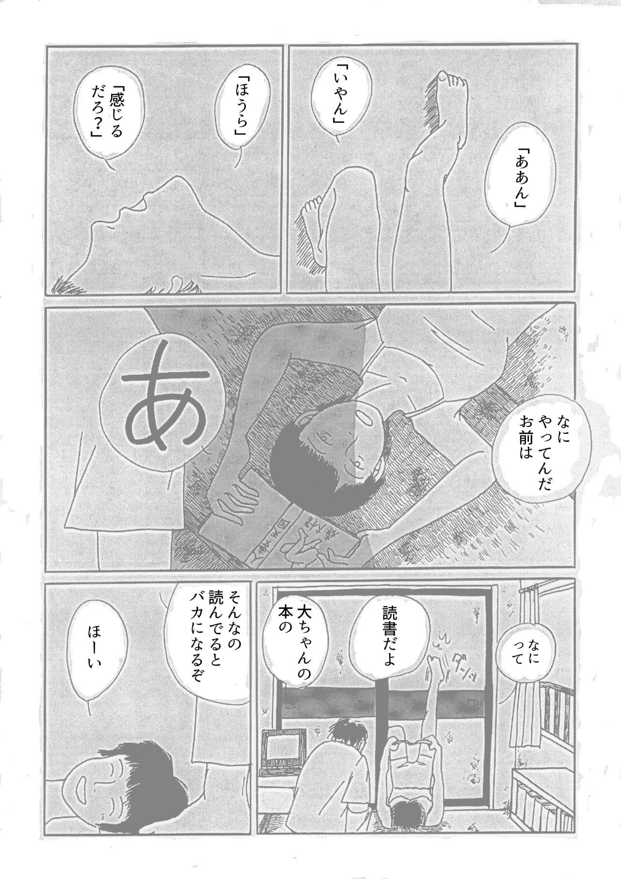 コミック1cc