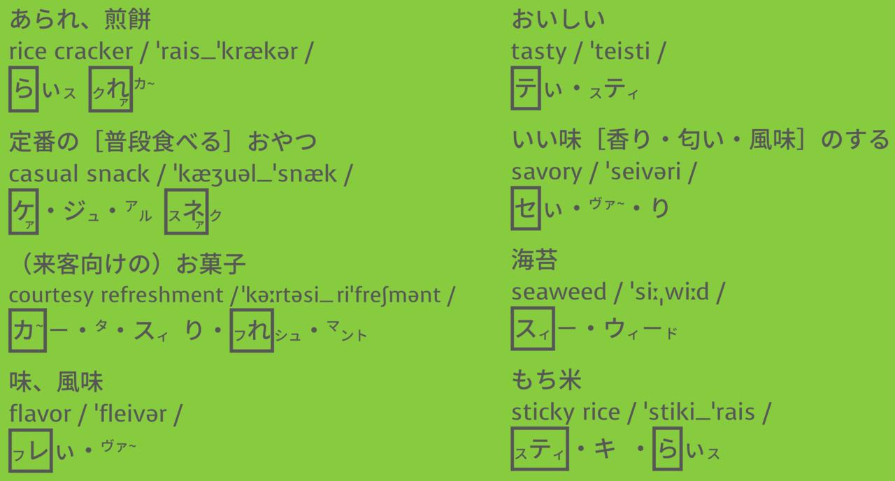 わさび鉄火-01