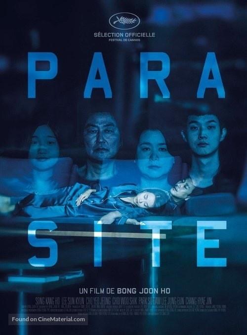 考察 パラサイト 映画