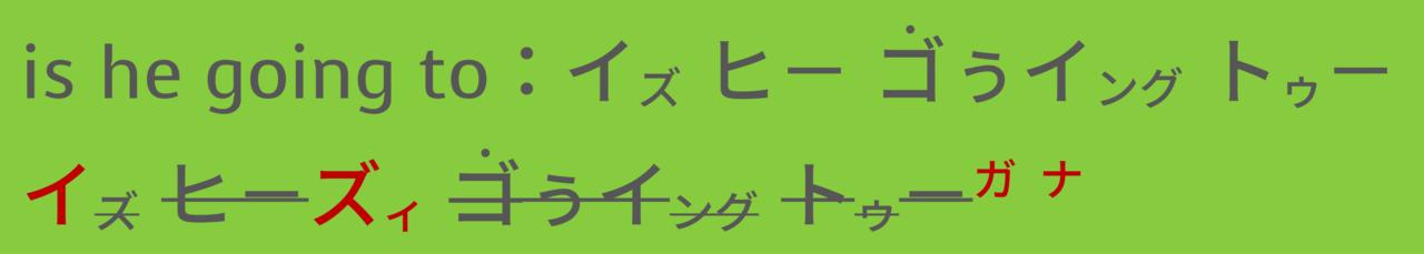 30 うぇんずぃがなげばく-02