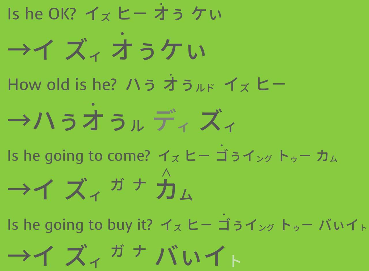 30 うぇんずぃがなげばく-03