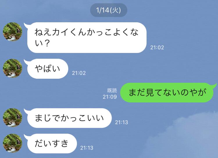 コメント テラハ かい