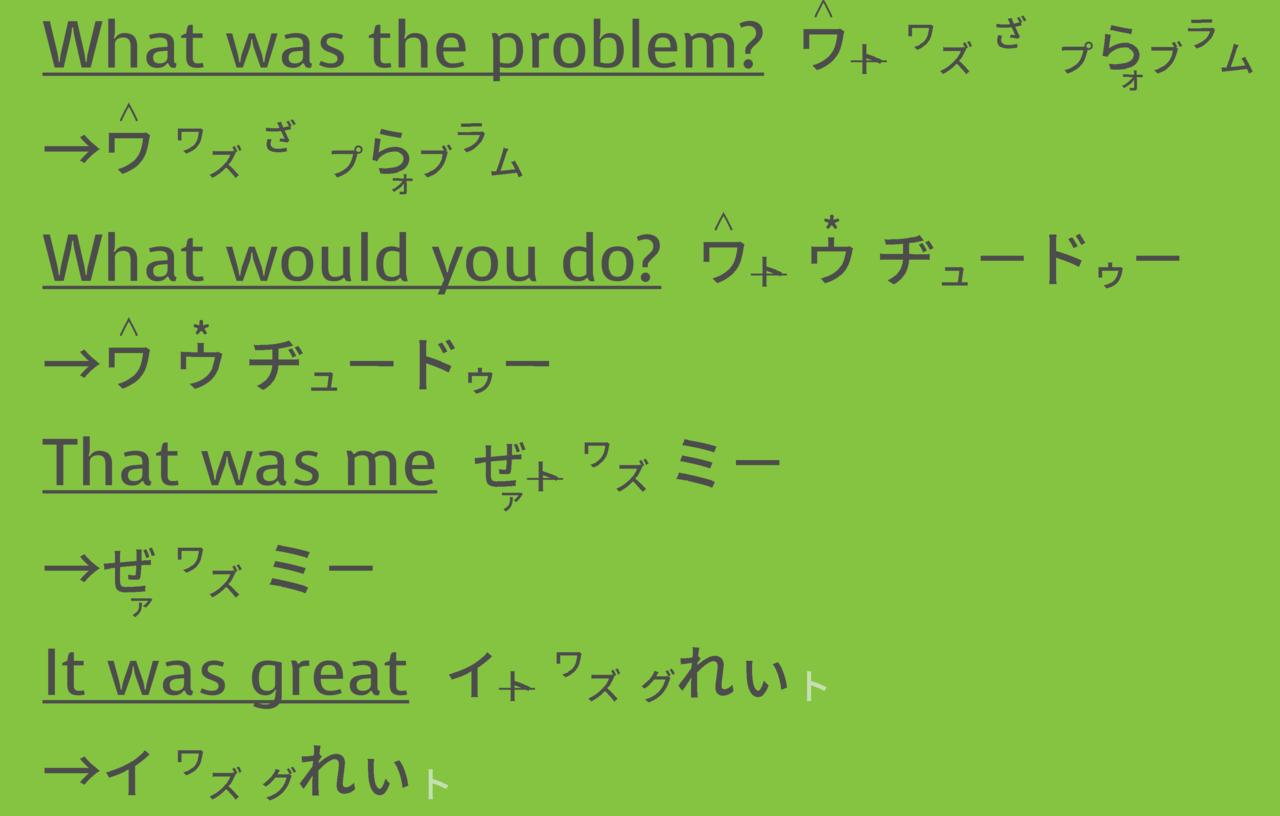 34 わわずぃずねぃむ-01