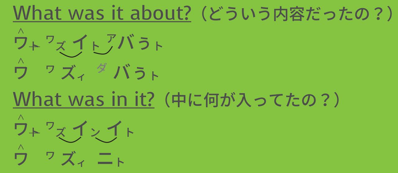34 わわずぃずねぃむ-02