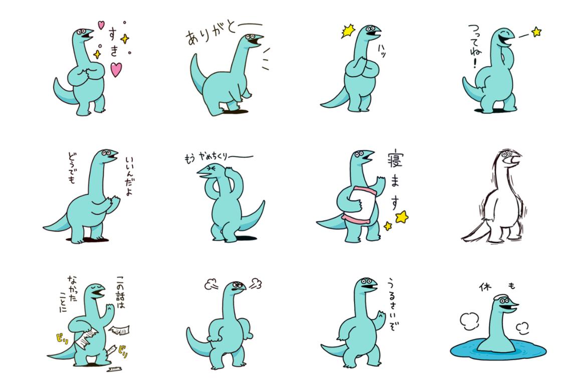 と グッズ ギャル 恐竜