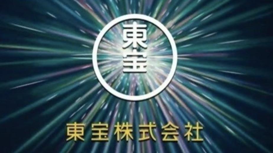 企業分析   東宝株式会社 企業分析君 note