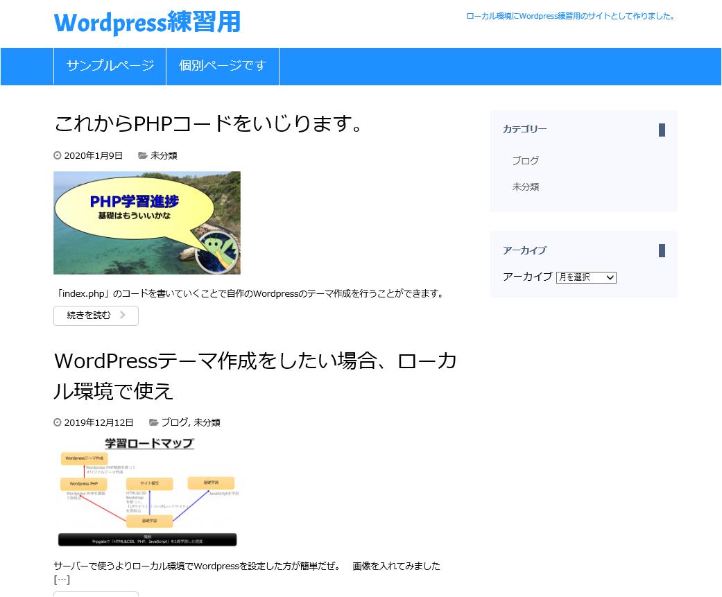 php db pdf サムネイル 表示