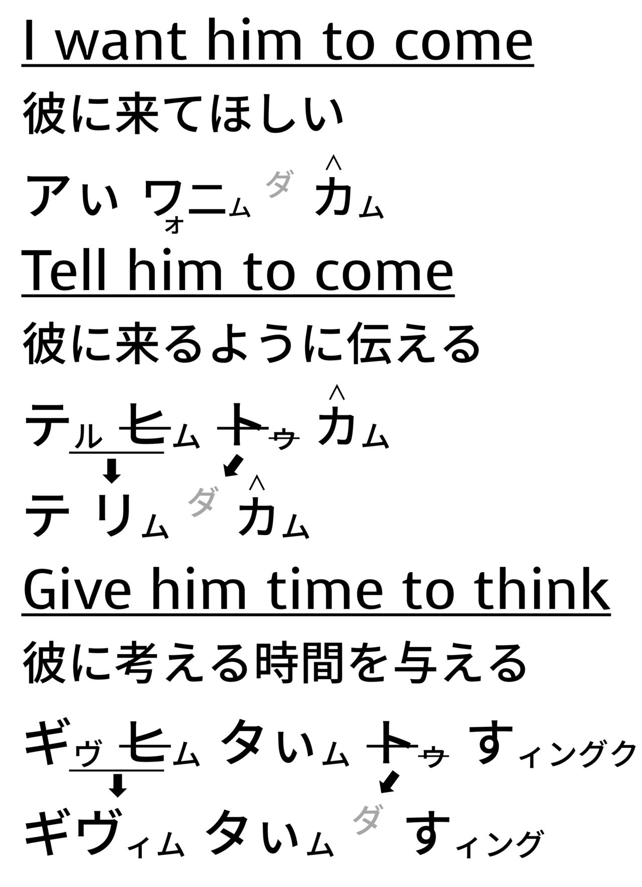 アぃワォ二ムダカム-06