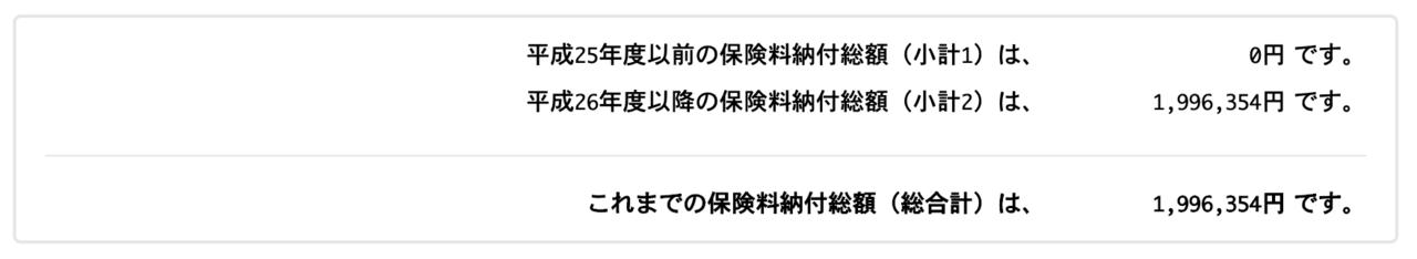 スクリーンショット 2020-01-30 22.34.13