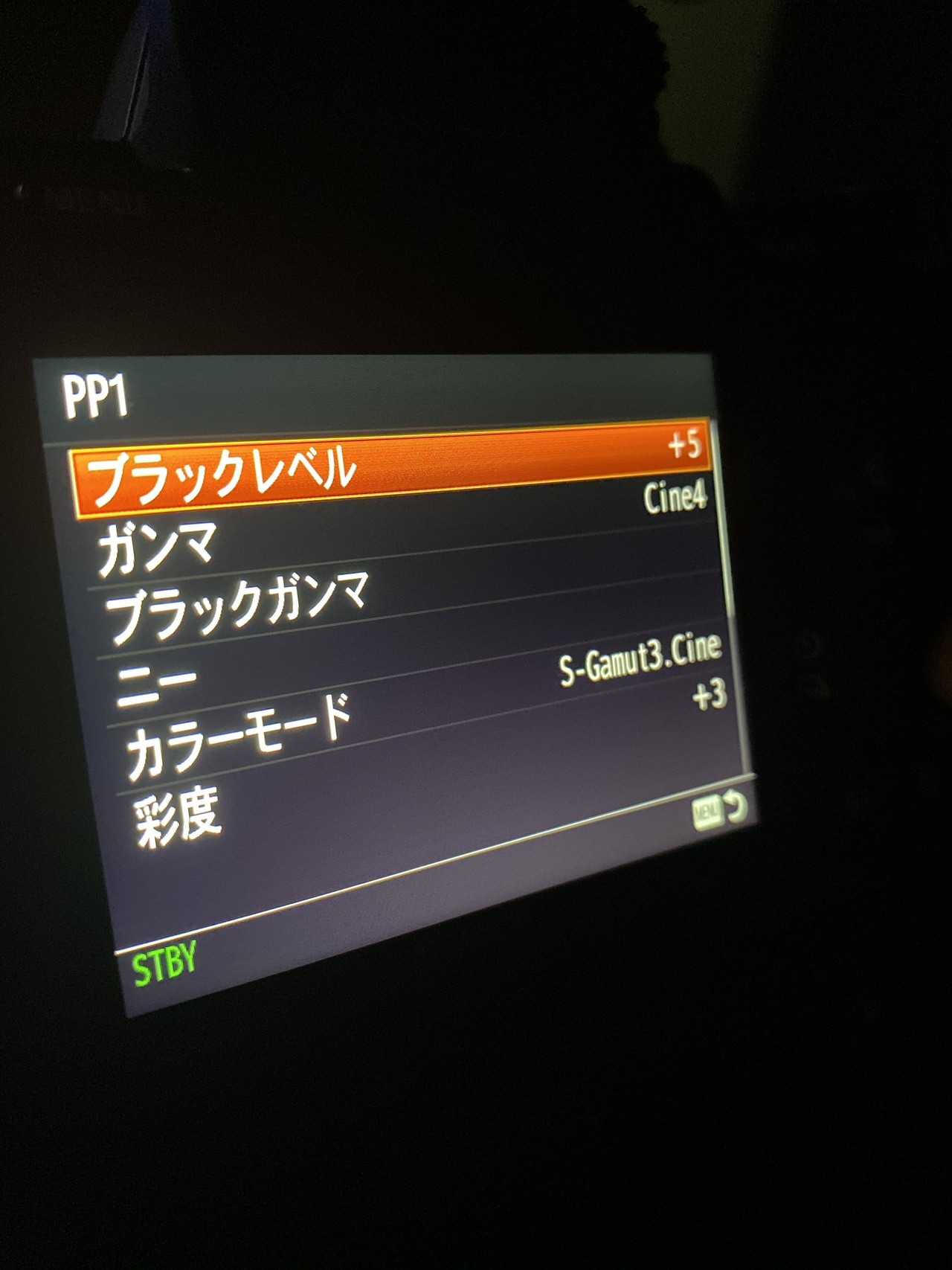 ピクチャー プロファイル