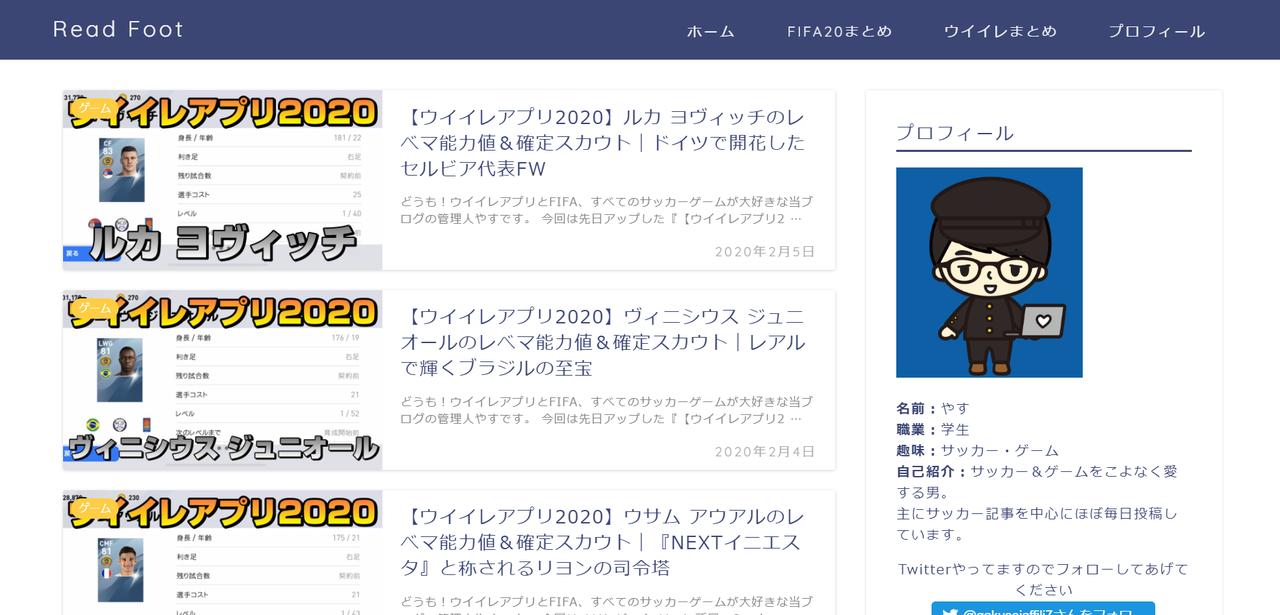 ゲーム 攻略 ブログ アフィリエイト