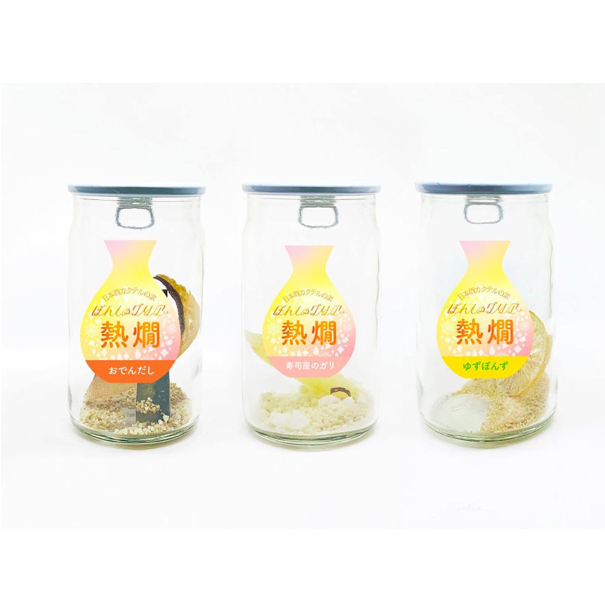 日本酒カクテルの素・ぽんしゅグリア熱燗