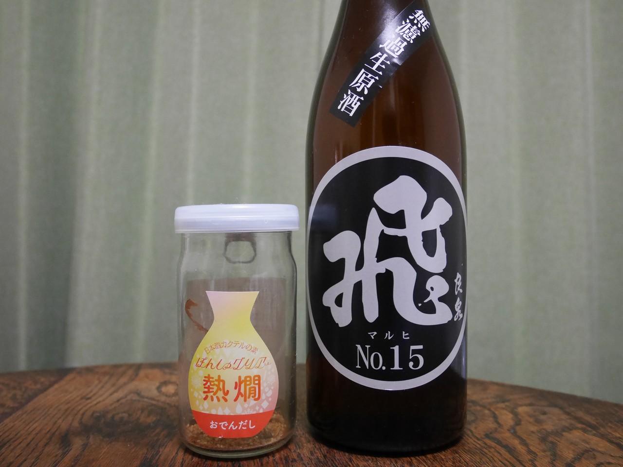 日本酒カクテルの素・ぽんしゅグリアとマルヒ