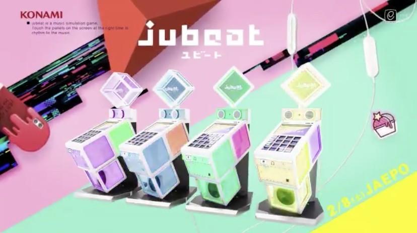 jubeat新筐体|庭影エマ|note