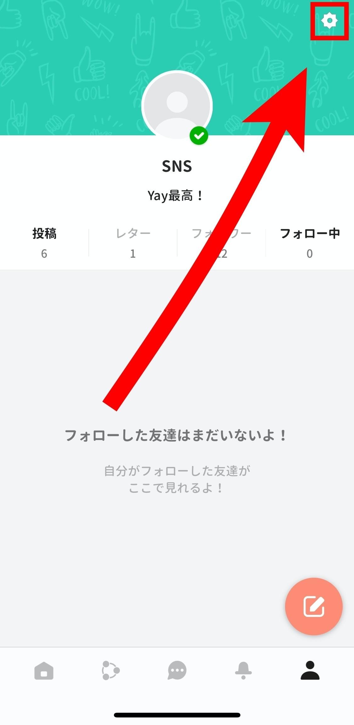 アプリ イェイ