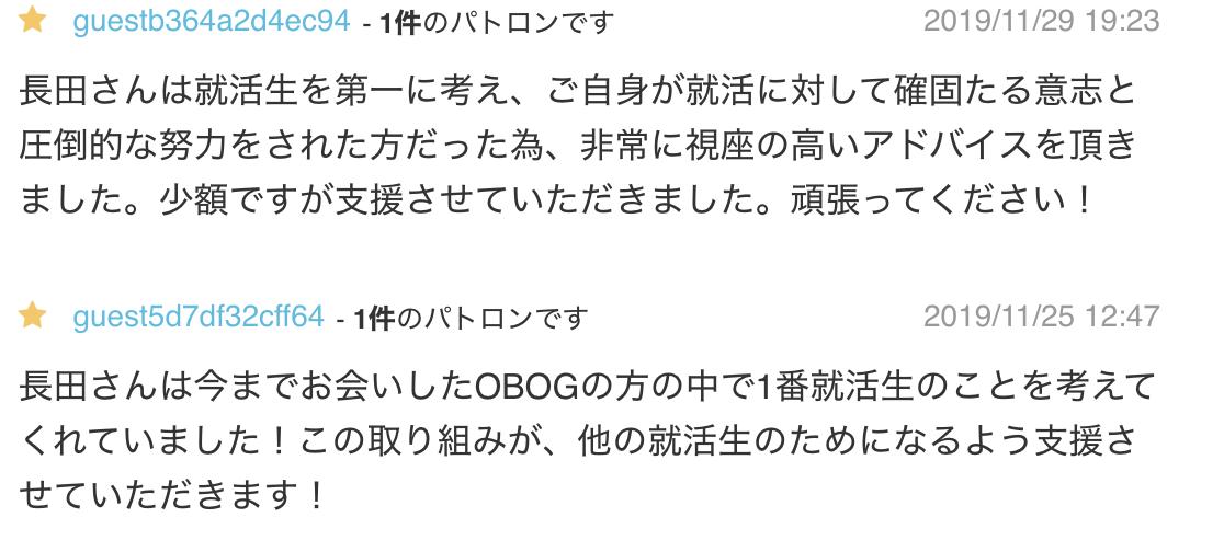 スクリーンショット 2020-02-14 0.01.06