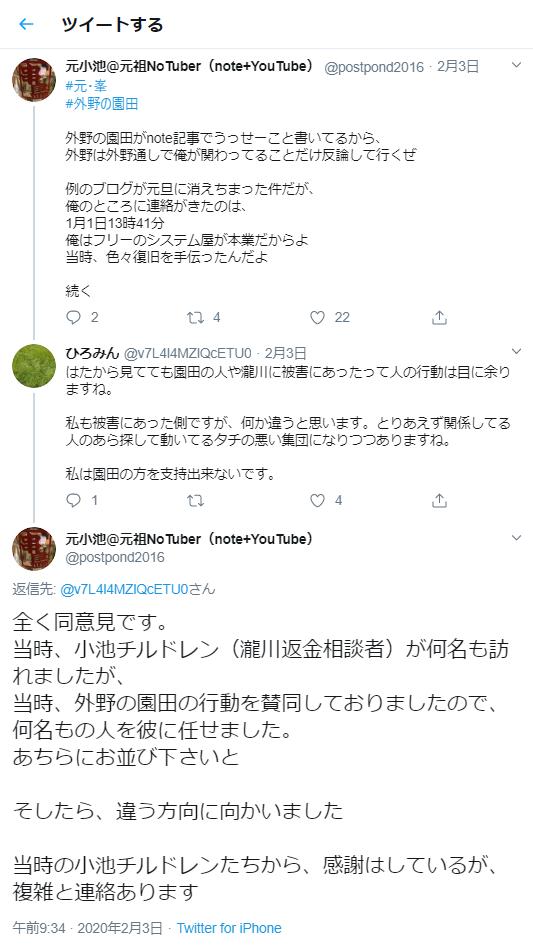 オンライン 塾 瀧川 サロン 競馬