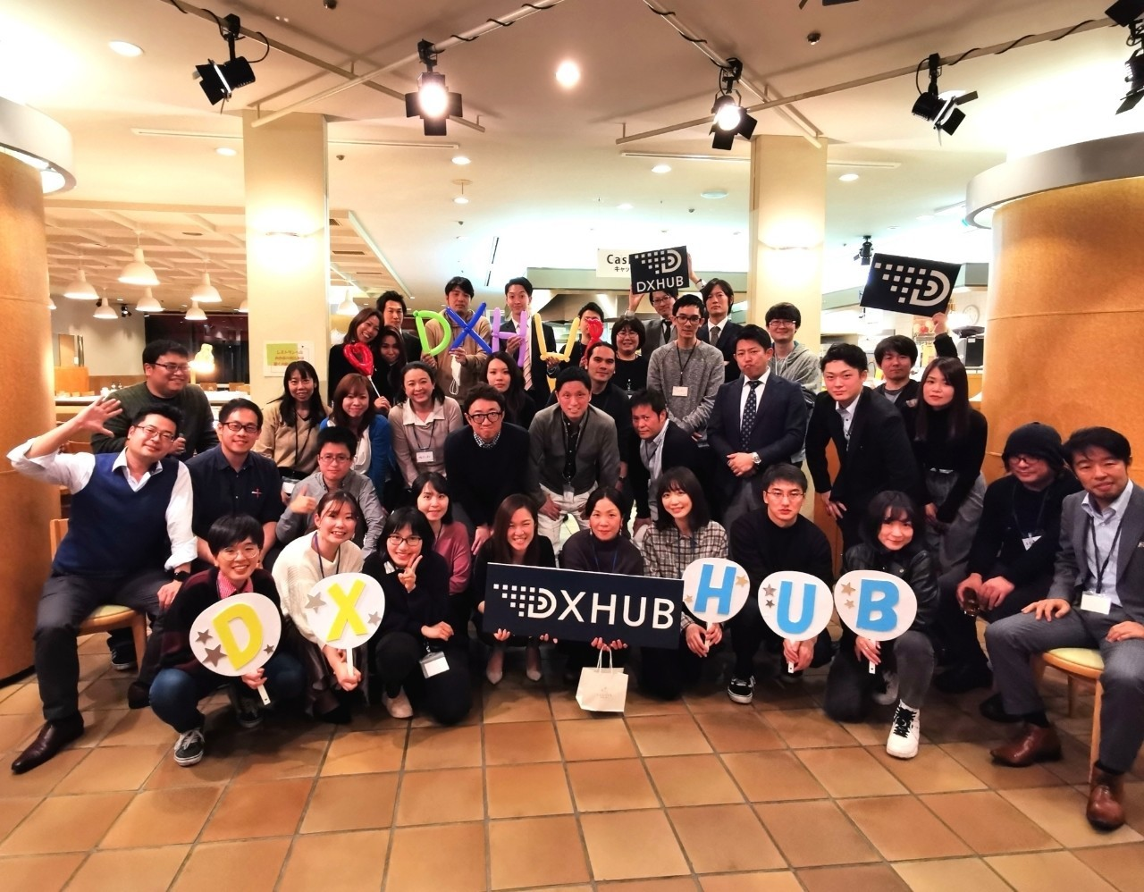 発足会とパーティーを開催しました。|DX HUB sawada|note