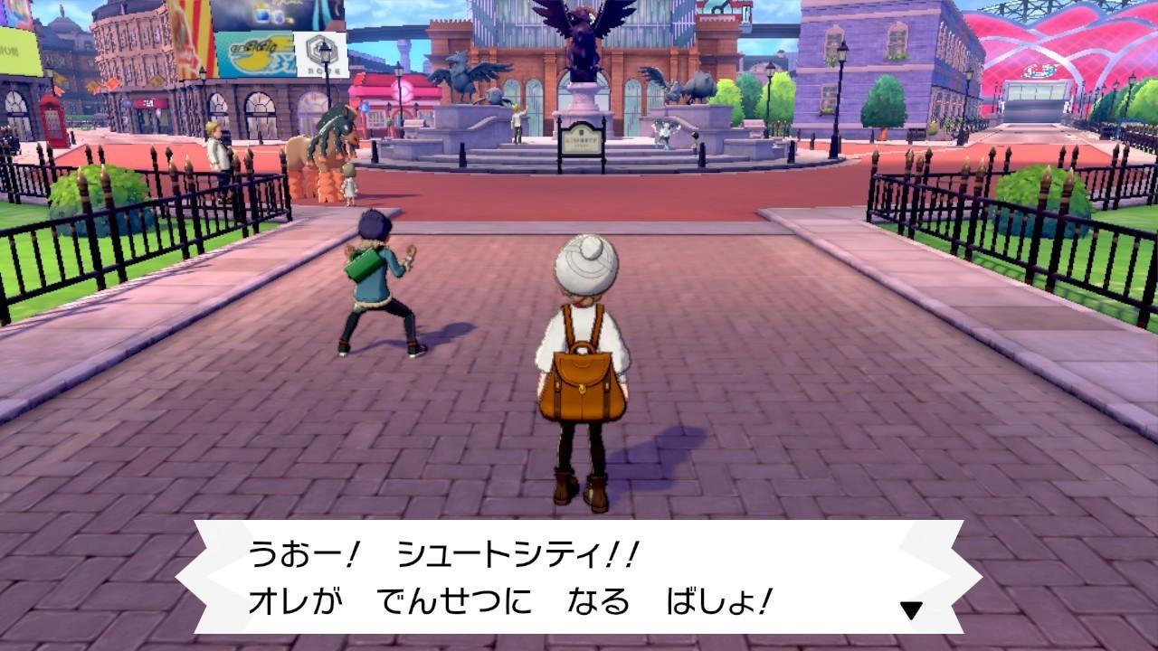 ポケモン 剣 盾 セミ ファイナル トーナメント