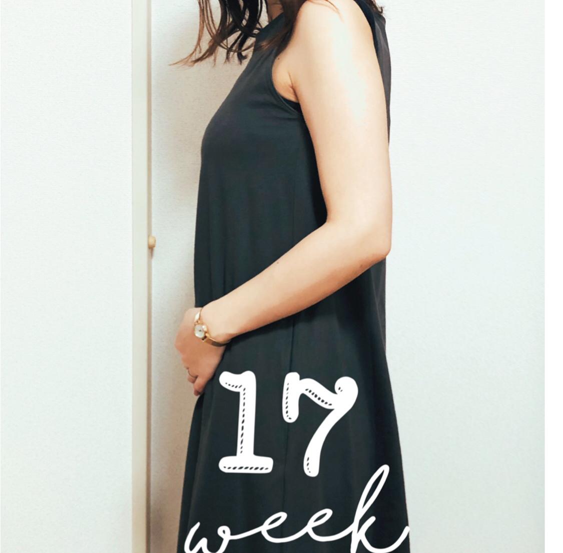 妊娠 5 カ月 お腹