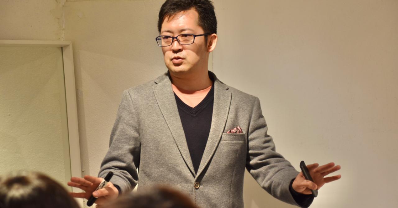 tensorXの櫻井さんを講師に招き、ファシリテーションの基礎を学びました|very50|note