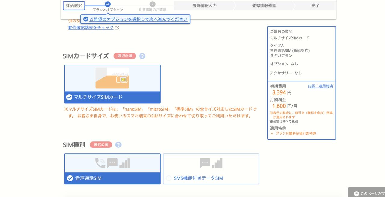 スクリーンショット 2020-02-29 13.10.15