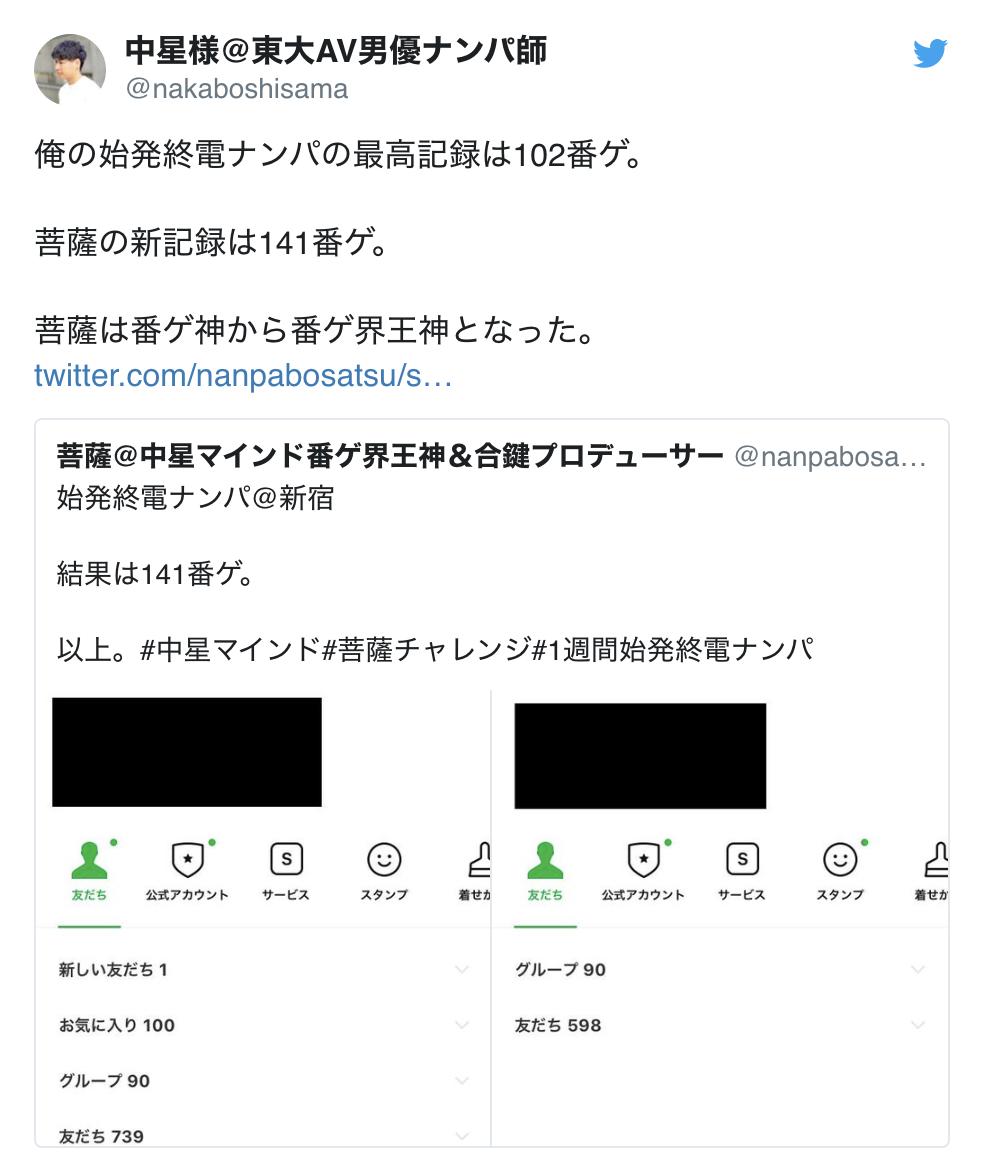 スクリーンショット 2020-03-01 13.04.35
