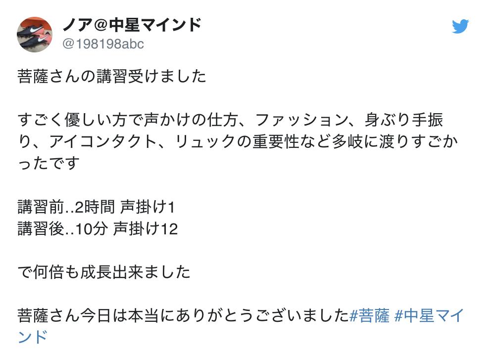 スクリーンショット 2020-03-01 13.04.57