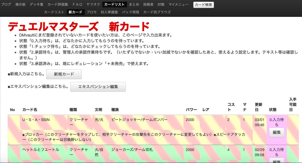 スクリーンショット 2020-03-01 15.56.51
