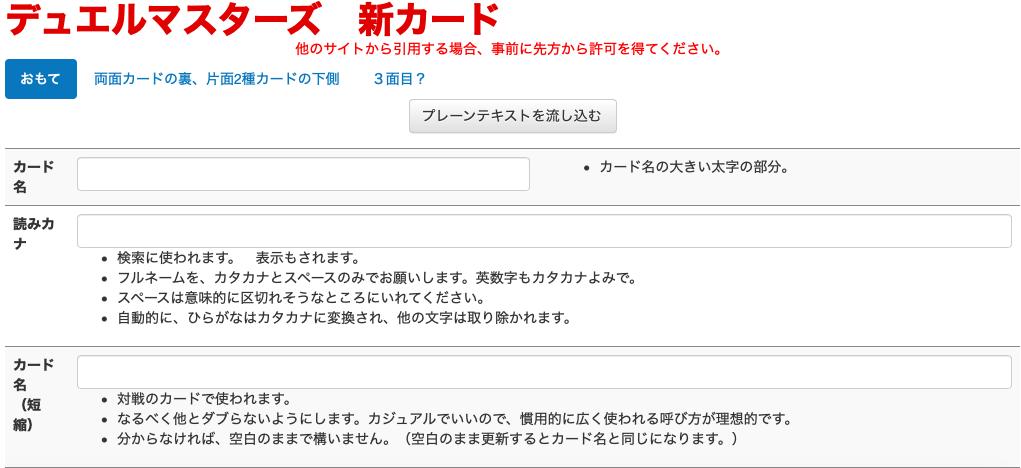 スクリーンショット 2020-03-01 16.03.43