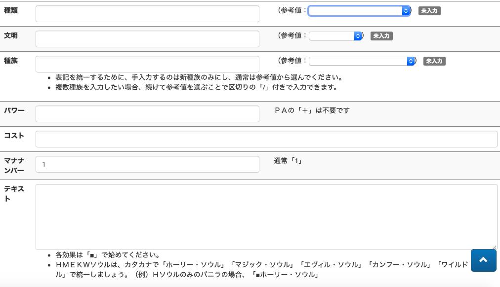スクリーンショット 2020-03-01 16.11.18