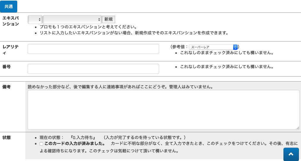スクリーンショット 2020-03-01 16.35.14