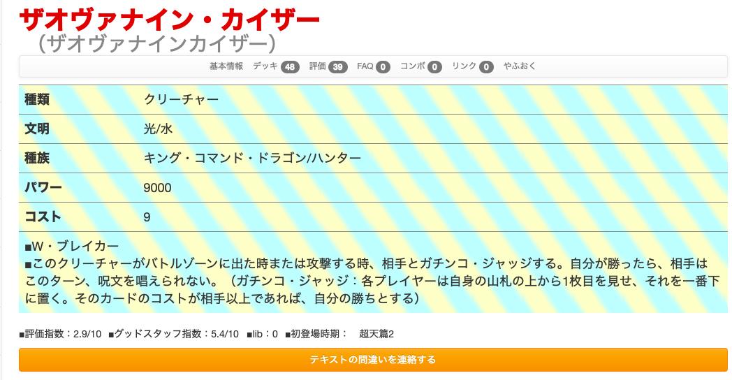 スクリーンショット 2020-03-01 17.06.59