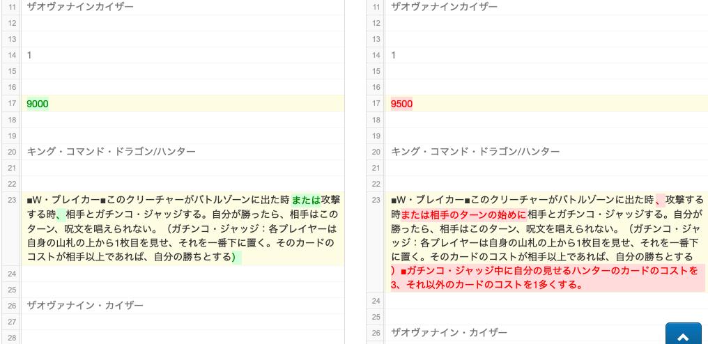 スクリーンショット 2020-03-01 17.14.54