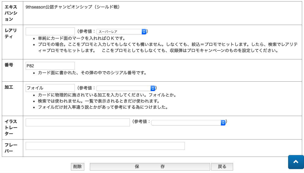 スクリーンショット 2020-03-01 19.13.28