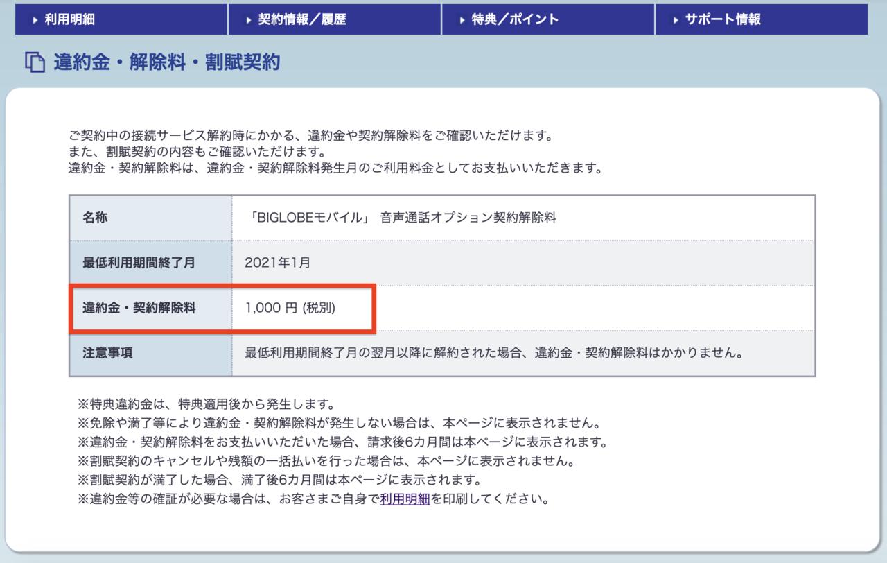 スクリーンショット 2020-02-29 17.42.48