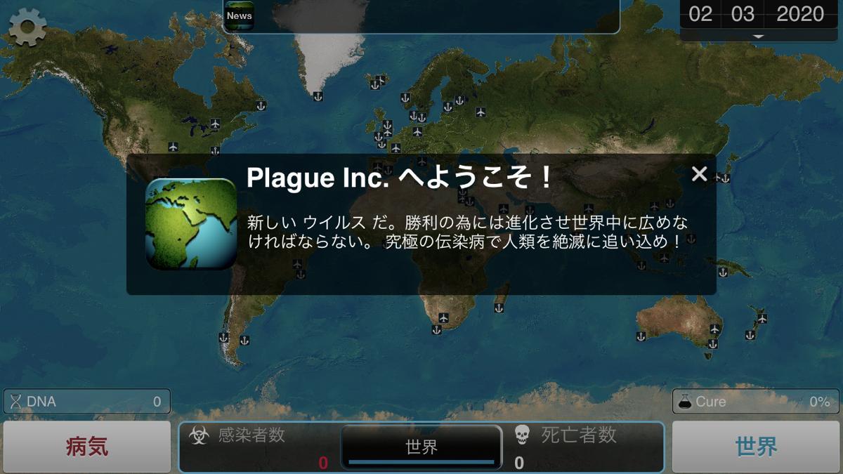ウイルス 世界 滅亡 コロナ