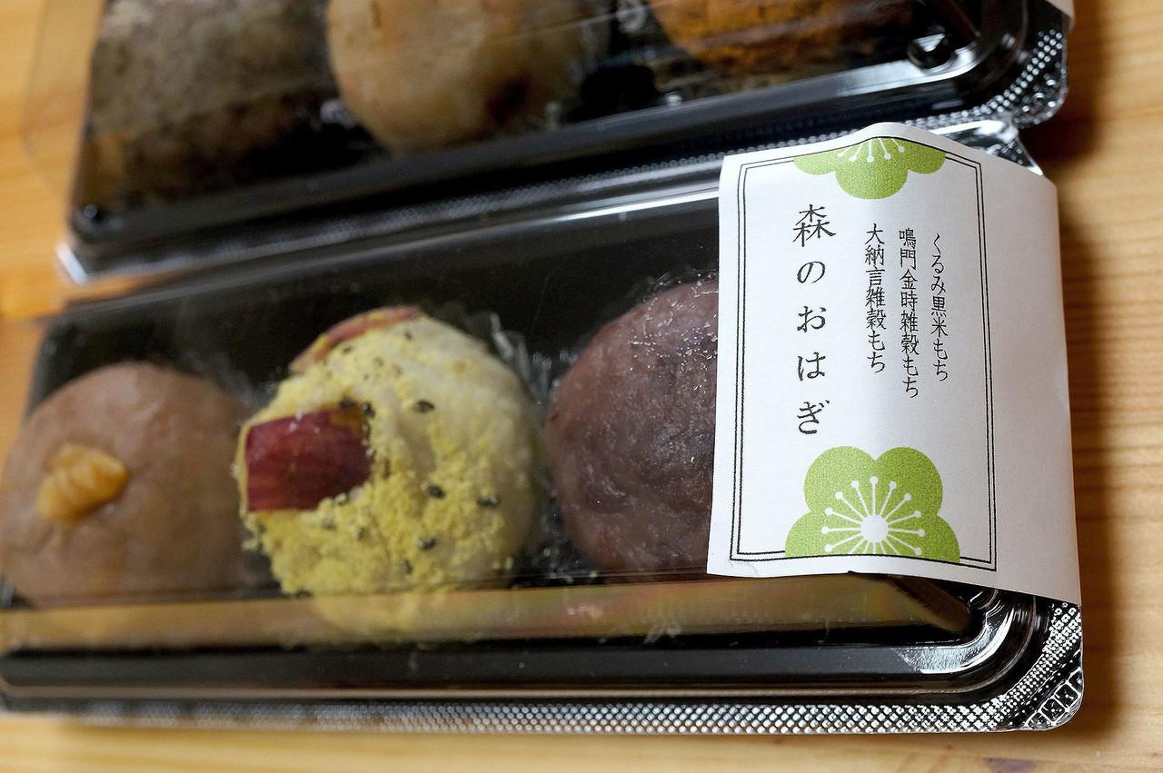 """秋彼岸ということで、おはぎを買い求めました。一つめは、""""森のおはぎ( http://morinoohagi.jimdo.com/ )""""さんのおはぎ。前から気になっていたお店でした。"""