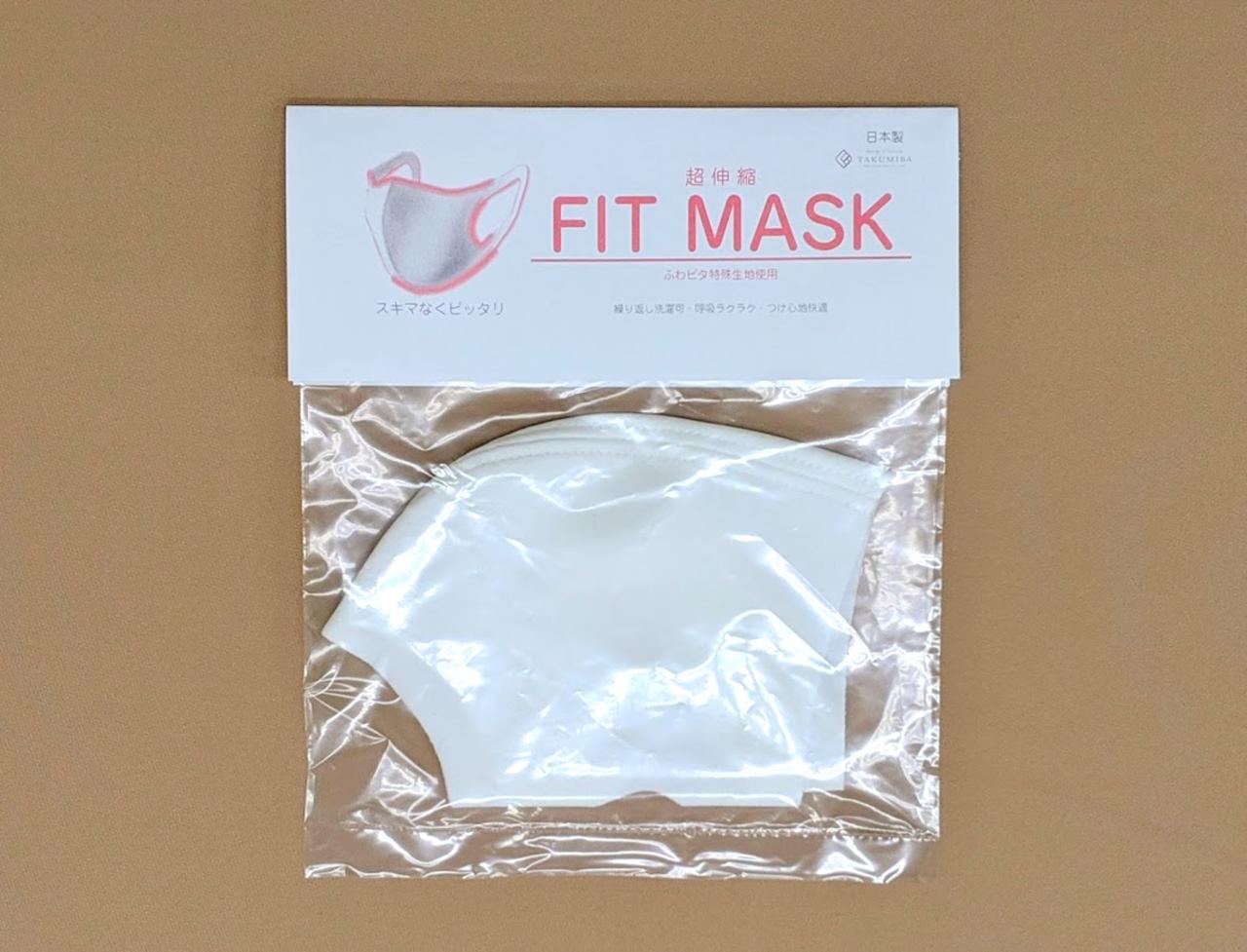 伸縮 マスク 超 洗える フィット