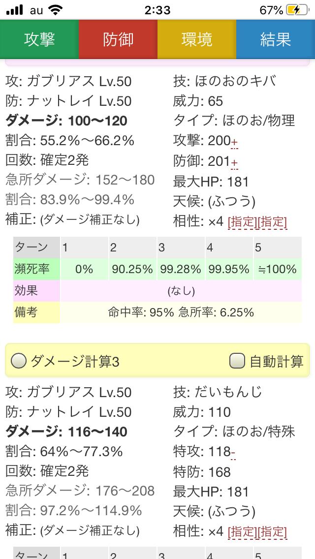 げ きりん 技 レコード