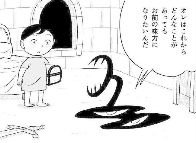ランキング 化 王様 アニメ