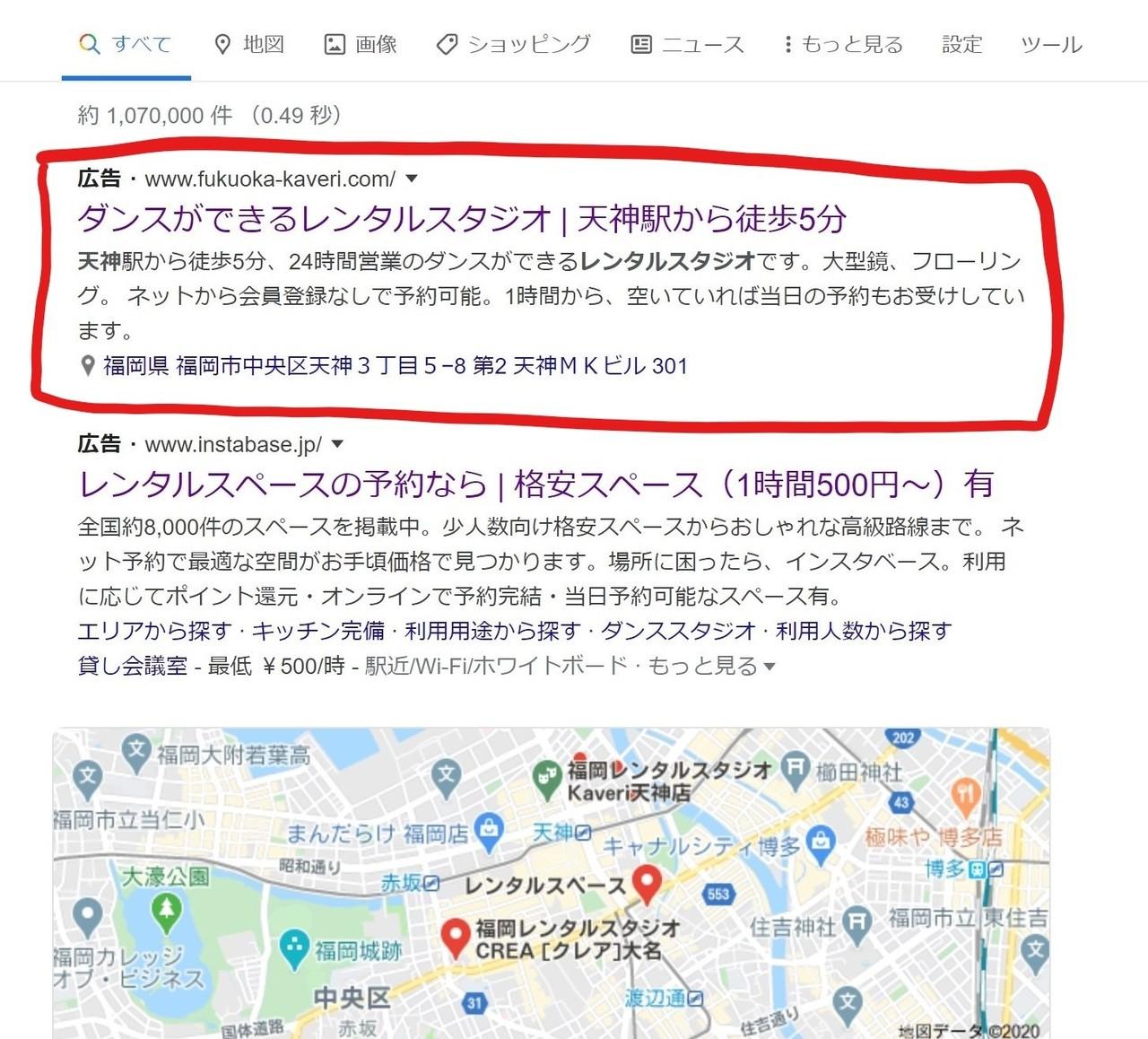 Inkedgoogle広告_LI