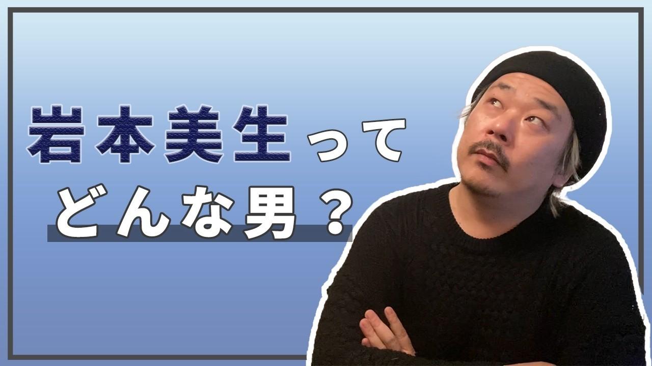 1話目 紹介動画 _サムネ