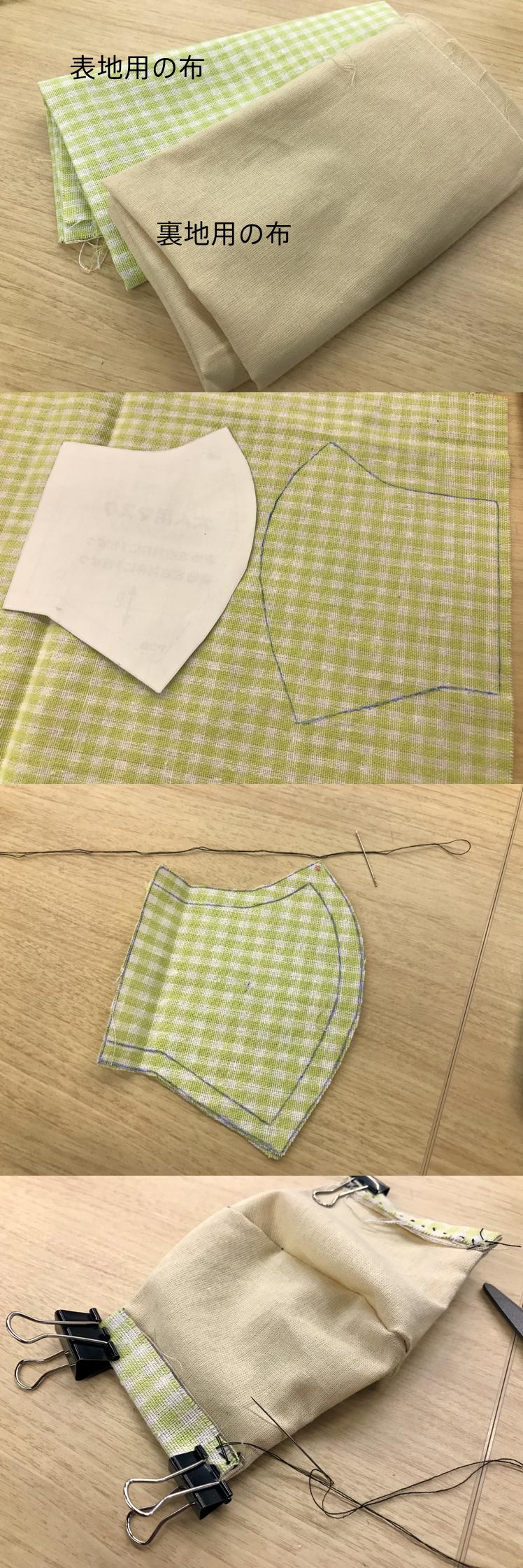 警視庁 簡易 マスク